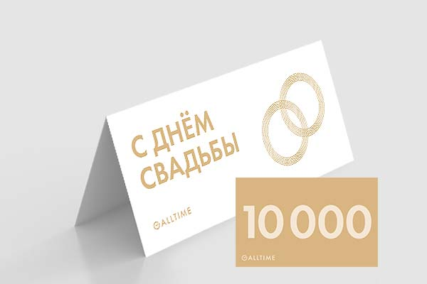 Мужские часы Подарочные сертификаты certificate10000-WED