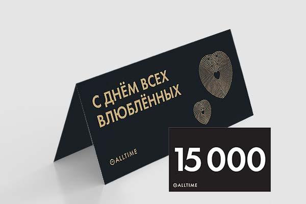 Мужские часы Подарочные сертификаты certificate15000-14F