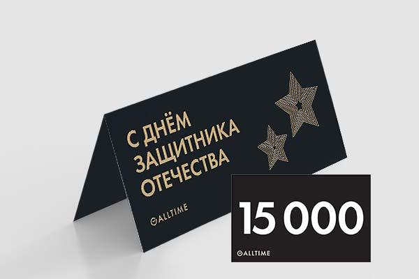 Мужские часы Подарочные сертификаты certificate15000-23