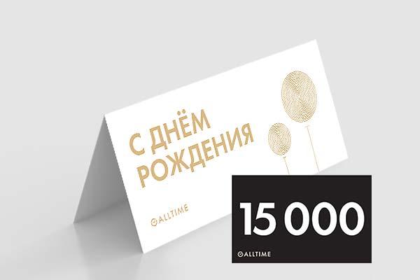 Мужские часы Подарочные сертификаты certificate15000-DR