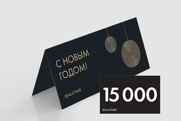 Мужские часы Подарочные сертификаты certificate15000-NY