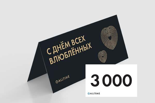 Мужские часы Подарочные сертификаты certificate3000-14F