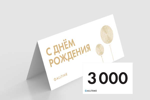 Мужские часы Подарочные сертификаты certificate3000-DR