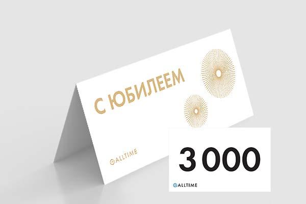 Мужские часы Подарочные сертификаты certificate3000-UB