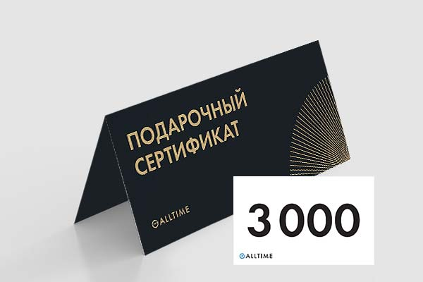 Мужские часы Подарочные сертификаты certificate3000