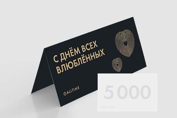 Мужские часы Подарочные сертификаты certificate5000-14F
