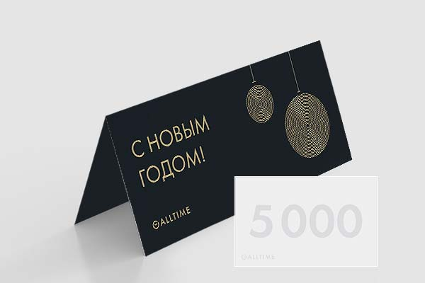 Мужские часы Подарочные сертификаты certificate5000-NY