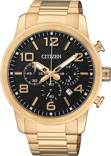 Мужские часы Citizen AN8052-55E мужские часы citizen ca0288 02e