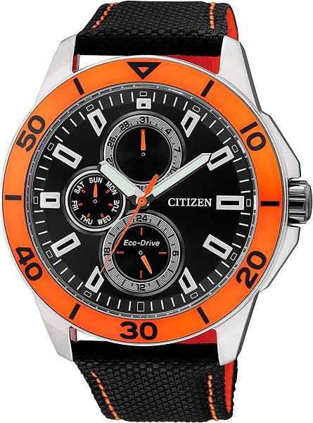 все цены на Мужские часы Citizen AP4031-03E онлайн