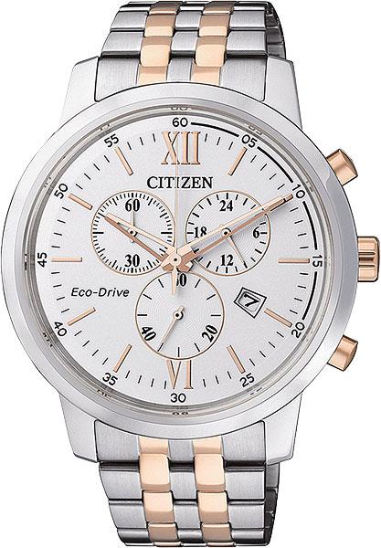 Мужские часы Citizen AT2305-81A