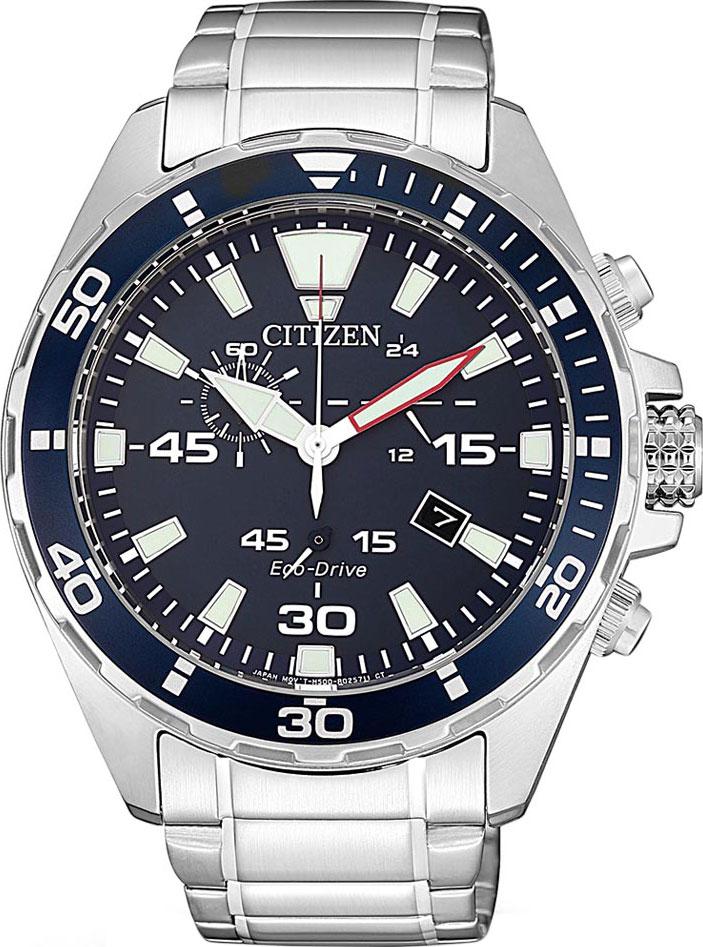 Мужские часы Citizen AT2431-87L все цены