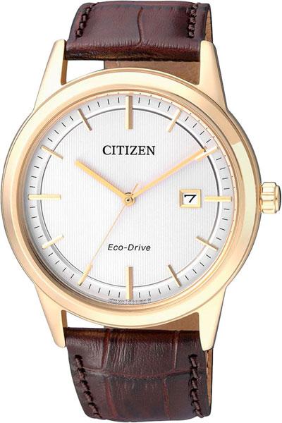 Мужские часы Citizen AW1233-01A citizen наcтольный белый салатовый