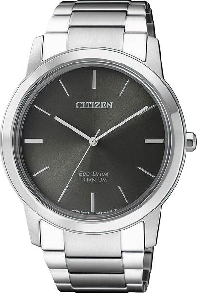 Фото «Японские титановые наручные часы Citizen AW2020-82H»
