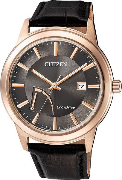 Мужские часы Citizen AW7013-05H цена и фото