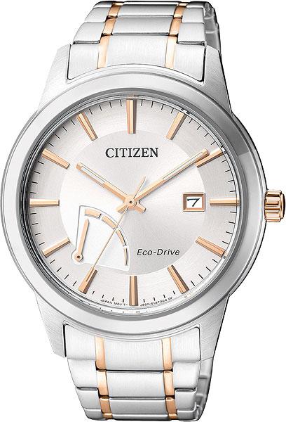 Мужские часы Citizen AW7014-53A цена и фото