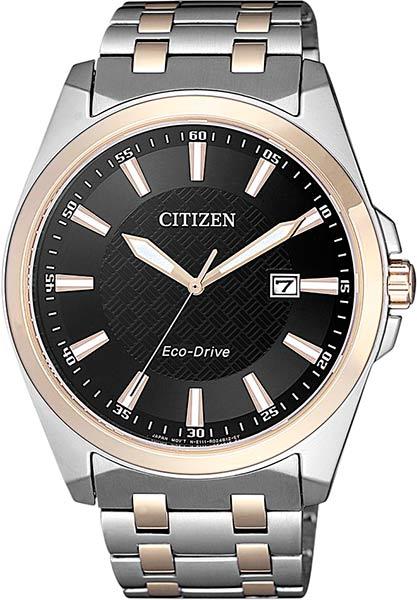 Мужские часы Citizen BM7109-89E цена и фото