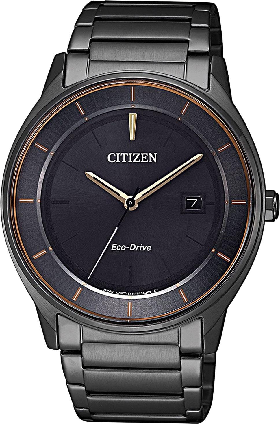 лучшая цена Мужские часы Citizen BM7407-81H