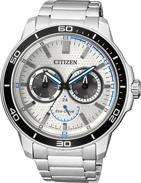 цена Мужские часы Citizen BU2040-56A