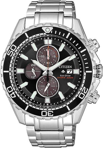 все цены на Мужские часы Citizen CA0711-80H онлайн