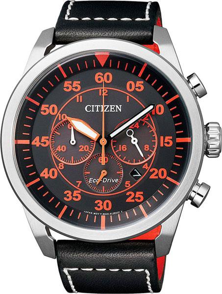 все цены на Мужские часы Citizen CA4210-08E онлайн