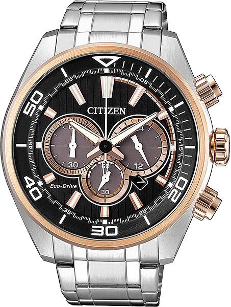 цена Мужские часы Citizen CA4336-85E онлайн в 2017 году