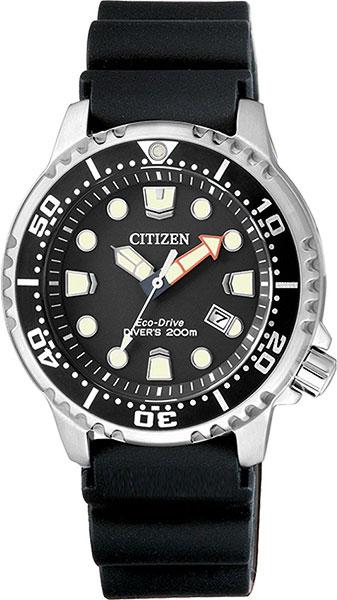 Женские часы Citizen EP6050-17E