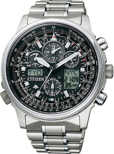 купить Мужские часы Citizen JY8020-52E онлайн