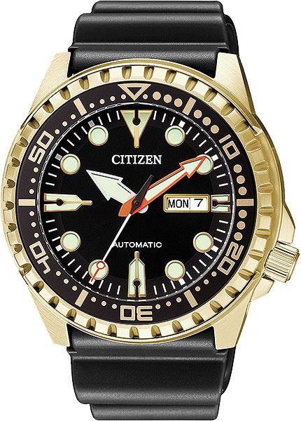 Мужские часы Citizen NH8383-17E