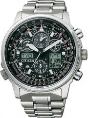Наручные часы Citizen (Ситизен) купить с доставкой по всей России ... c7e79e47ff8