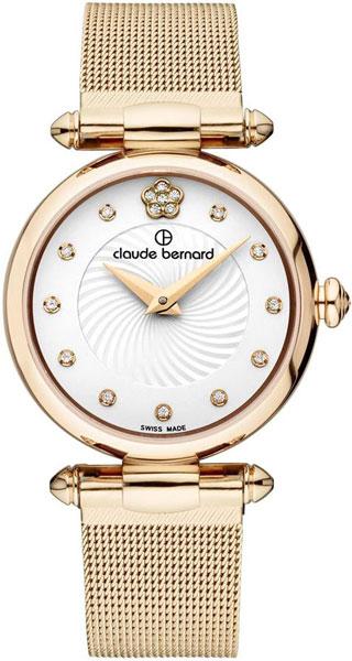 Женские часы Claude Bernard 20500-37RAPR2 цена и фото