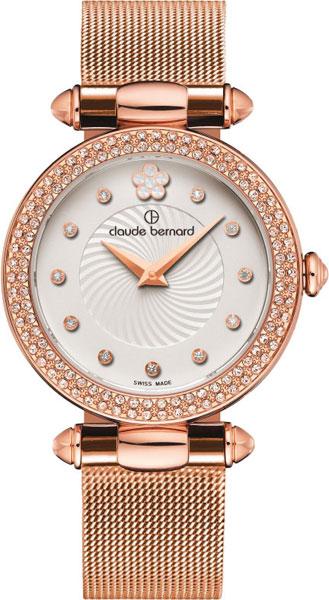 Женские часы Claude Bernard 20504-37RPMAPR2