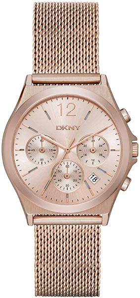 Женские часы DKNY NY2486