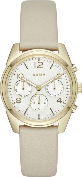 Мужские часы DKNY NY2532