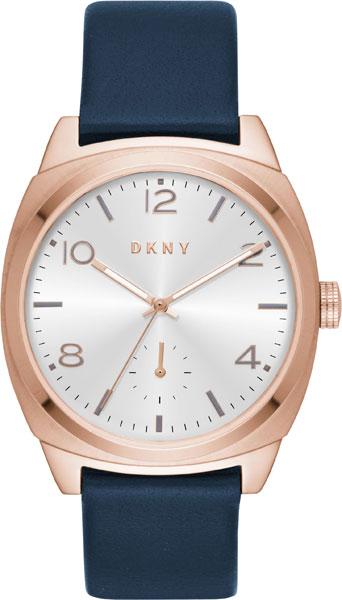 лучшая цена Женские часы DKNY NY2538