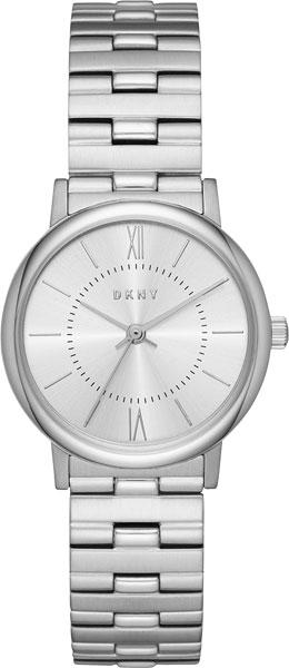 лучшая цена Женские часы DKNY NY2547