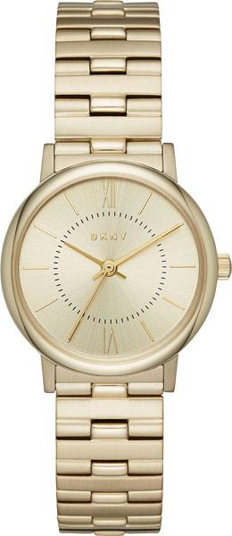 Женские часы DKNY NY2548 цена