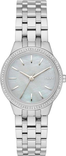 Женские часы DKNY NY2571
