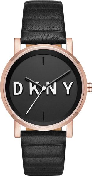 Женские часы DKNY NY2633