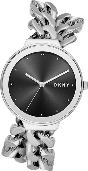 Женские часы DKNY NY2723