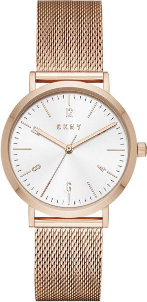 Женские часы DKNY NY2743