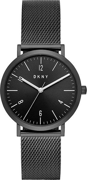Женские часы DKNY NY2744