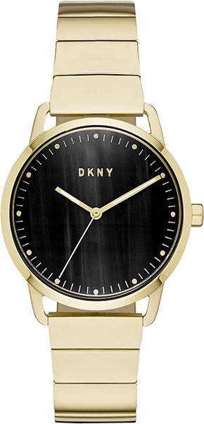 Женские часы DKNY NY2756