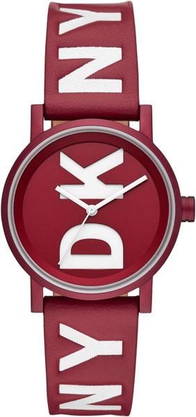 Женские часы DKNY NY2774