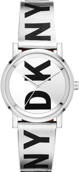 цена Женские часы DKNY NY2786-ucenka онлайн в 2017 году