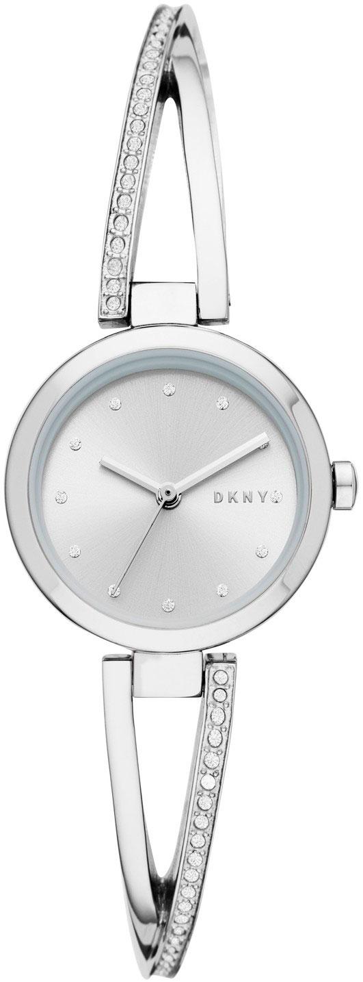 Женские часы DKNY NY2792