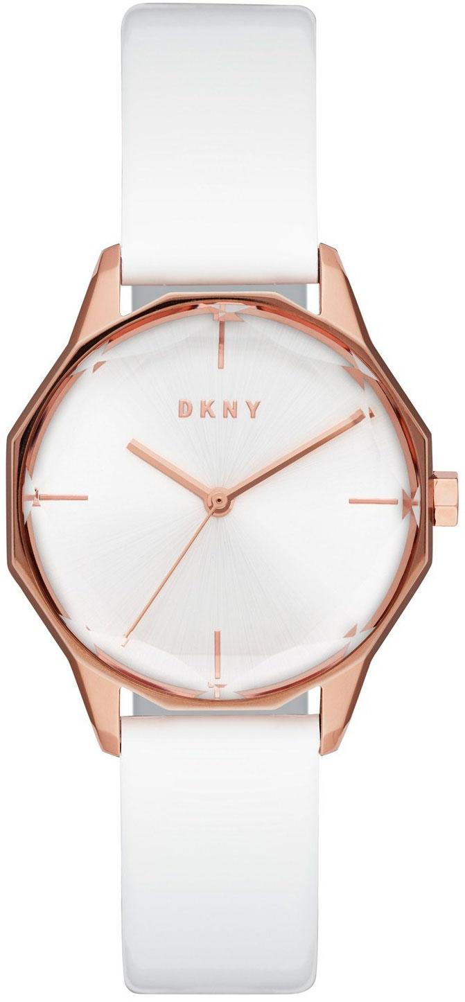 Женские часы DKNY NY2797