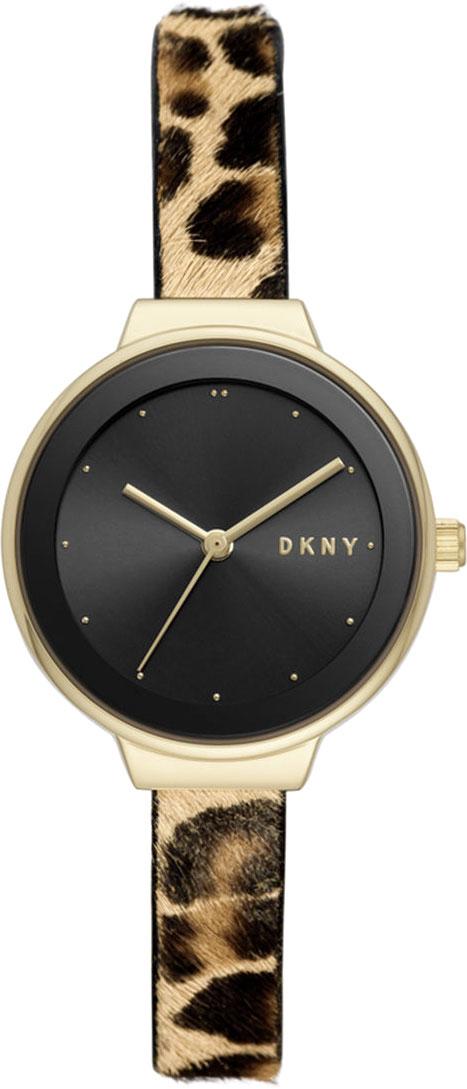 Женские часы DKNY NY2848