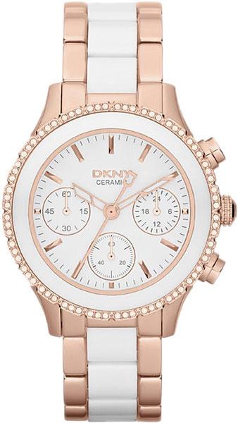 Женские часы DKNY NY8825-ucenka