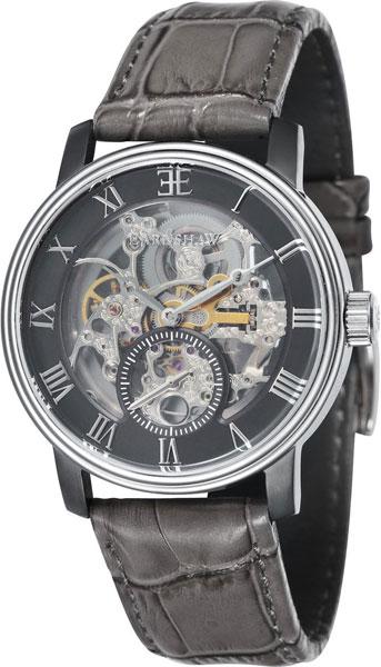 Мужские часы Earnshaw ES-8041-07
