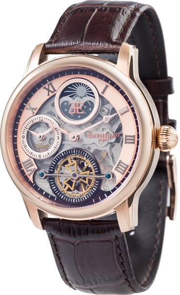 Мужские часы Earnshaw ES-8063-02